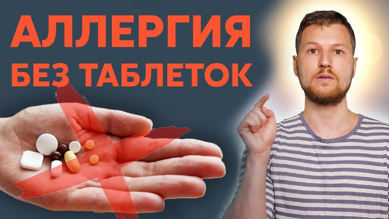gyógyszertári nadrág visszerekből visszér és chophytol