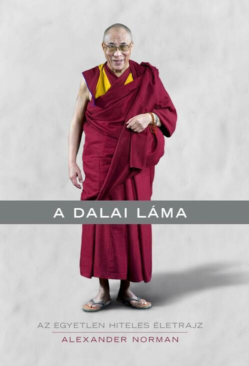 Tibettea Active JointEt - TIBETTEA ACTIVE JOINT